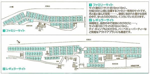 塔の岩オートキャンプ場|ご予約は[なっぷ] | 日本最大級のキャンプ場検索・予約サイト【なっぷ】